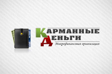 Карманные деньги: логотип