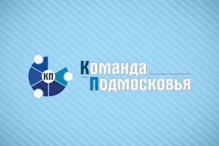 Команда Подмосковья: логотип