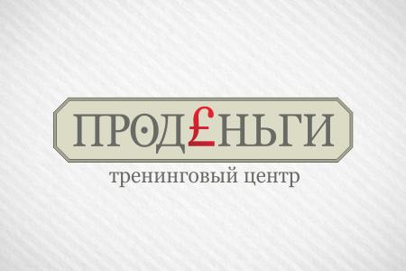 Проденьги: логотип
