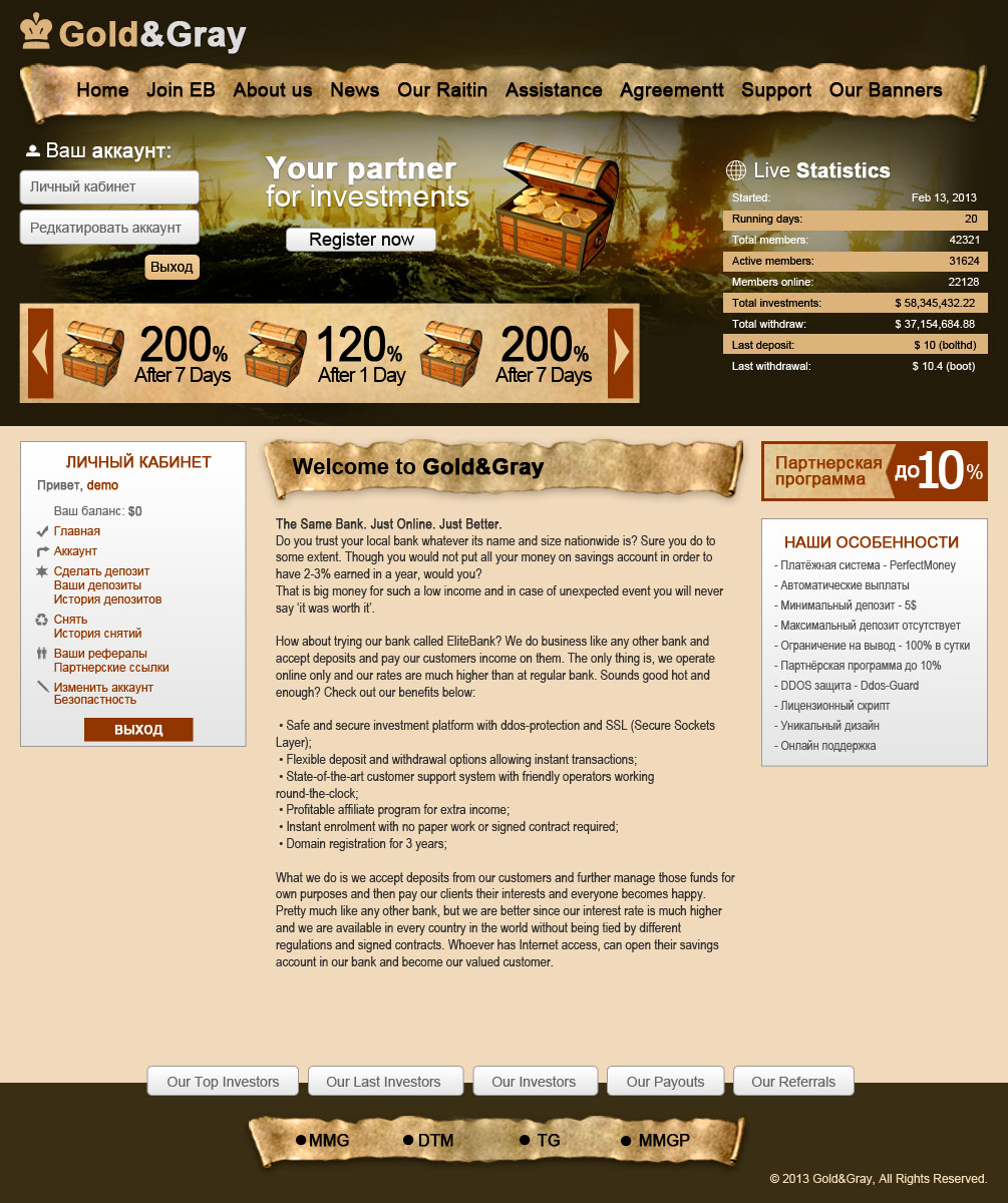 Gold-Invest: дизайн сайта