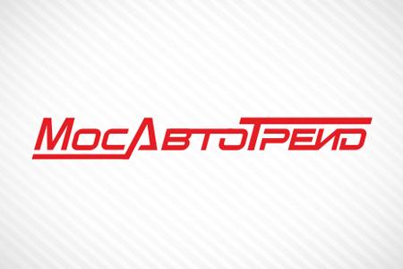 Мосавтотрейд: логотип