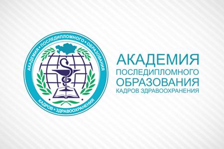 Академия последипломного образования: логотип