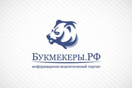 Букмекеры.рф: логотип