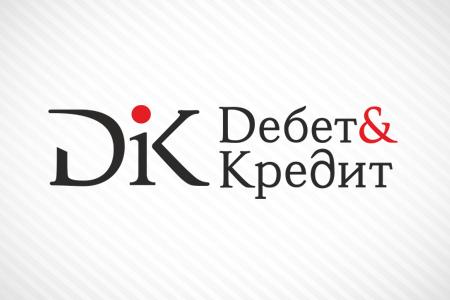 Дебет и кредит: логотип